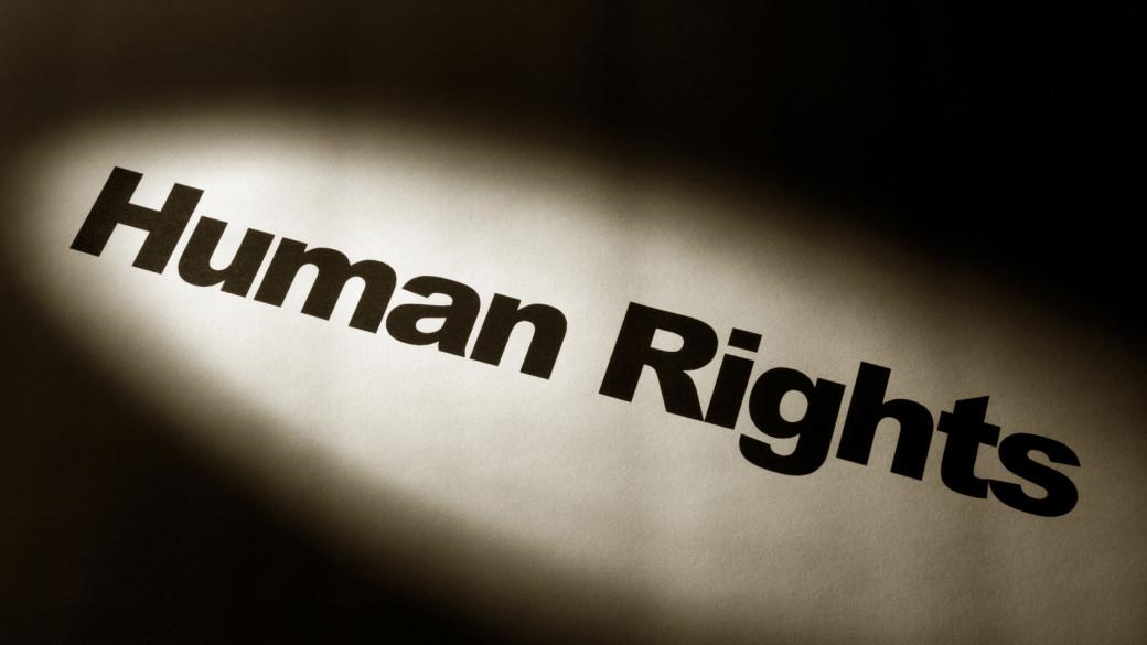 human-rights-shadow-1040x585.jpg